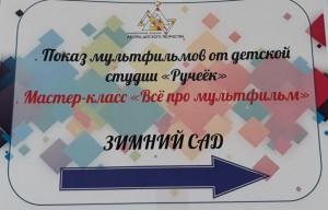 20210911_114114